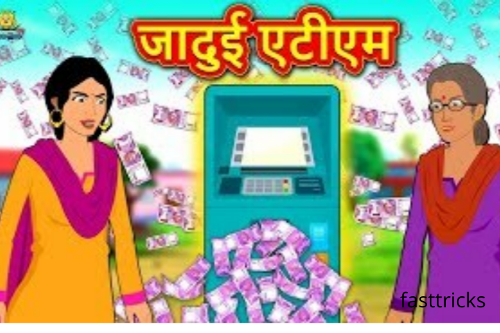 story in hindi for kids