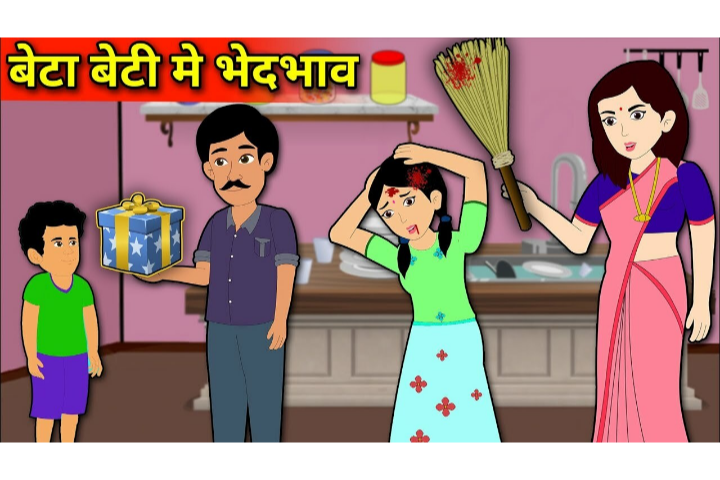 short stories with moral in hindi language