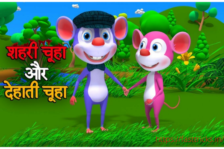 child story in hindi